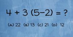 11-iq-test