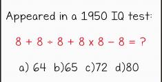1950-test