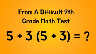 math-test-9grade